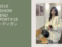 eBay Japan合同会社のプレスリリース画像