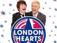 2013年9月によしもとアール・アンド・シーより発売された『ロンハー』DVD版である『ロンドンハーツ vol.7』。これ以降、DVDの発売はなされていない。