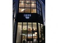 お茶をテーマにしたブティックホテル「ホテル1899東京」
