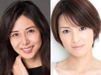 (左)松嶋菜々子、(右)吉瀬美智子/各事務所公式サイトより