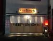 株式会社SIART/肉酒場 さいべえのプレスリリース画像