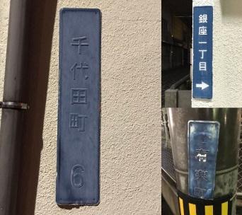 東京かな?(画像はM.小林oigawa2