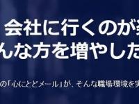 Lithe株式会社のプレスリリース画像