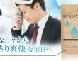 株式会社北の達人コーポレーションのプレスリリース画像