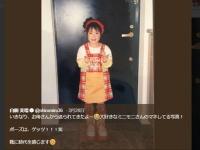 白間美瑠Twitter(@shiromiru36)より