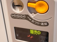 コロナ禍で需要拡大「変わり種自販機」が売っている驚きのモノとは?
