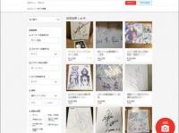 実際、フリマアプリ「メルカリ」では、芸能人のサインが多数出品されている