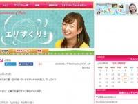 テレビ東京「アナウンサーパック」より