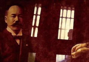 ドキュメンタリー映画『夜明け前 呉秀三と無名の精神障害者の100年』(画像はアップリンク渋谷のHPより)
