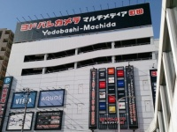 ヨドバシカメラの店舗(「Wikipedia」より)