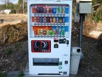 ダイドーの自動販売機(「wikipedia」より)