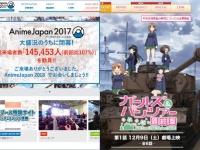 左:「AnimeJapan 2017」、右:『ガールズ&パンツァー』、各公式サイトより