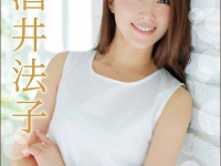 ※イメージ画像:酒井法子/芸能タレント事務所「オフィス ニグンニイバ」公式サイトより