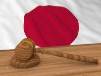 3月28日「優生保護法」の違憲性を問う裁判がスタート(depositphotos.com)
