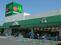 マルエツの店舗(「Wikipedia」より)