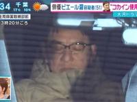 フジテレビ『とくダネ!』3月13日放送より
