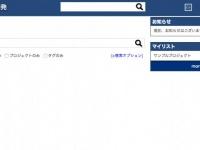 株式会社マジック・プロジェクトのプレスリリース画像