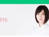 画像は、「岩田華怜オフィシャルブログ」より
