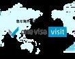 株式会社 one visaのプレスリリース画像