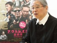 北野映画にこの人あり。森昌行プロデューサーがいたから、『ソナチネ』や『キッズ・リターン』などの傑作が誕生した。