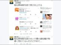 Twitterアカウント:石田三成(@zibumitunari)より