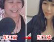 若々しくて美人と話題の動画配信者は58歳だった。フィルター機能のトラブルで真実の姿をうっかり公開(中国)