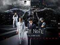 映画『デスノート Light up the NEW world』公式サイトより。
