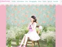 『田村ゆかり』オフィシャルサイトより。