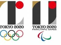 「東京オリンピック・パラリンピック」公式HPより