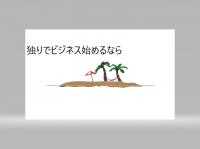 石川 哲正のプレスリリース画像