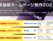 サイエンスウェブ株式会社のプレスリリース画像
