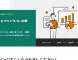 株式会社ファーストネットジャパンのプレスリリース画像