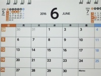 休みゼロ……6月に祝日を作るなら何の日? 大学生に聞いてみた!