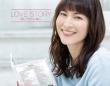 『Love Story~ドラマティック・ミックス~ Compilation』()