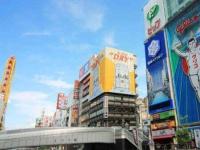 """英エコノミスト誌""""住みやすい都市""""大阪の「世界2位」にツッコミの声!"""