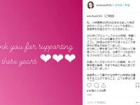 小林恵美公式Instagramより