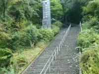 体力自慢のアスリートも音を上げる「日本一キツい階段」とは?
