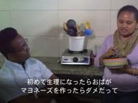 BBC NEWS JAPANより