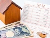 令和の家づくりのキーワードは「住むだけでお金が貯まる」(*画像はイメージです)