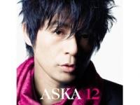 「逮捕」報道の最中もASKAは頻繁にブログ更新