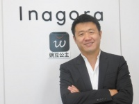 インアゴーラ代表取締役の翁永飆氏