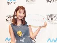 鹿沼憂妃「私、東京に出たい」大好きな故郷を飛び出した理由<TGCインタビュー>