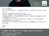 ※画像は伊藤健太郎のインスタグラムアカウント『@kentaro_official_』より