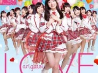 「LOVE-arigatou-」(YM3D)