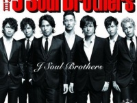 J Soul Brothers/三代目 J Soul Brothers(rhythm zone)