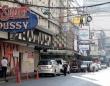 画像:ボーイズバーが軒を連ねるバンコクのパッポン通り 「PhotoAC」より
