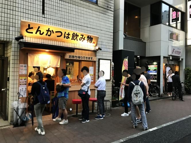 tonkatsu-nomimono5