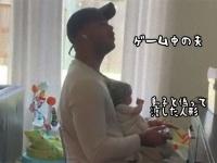 ゲーム中の夫にどっきり。「赤ちゃんを抱っこして」と人形を渡したところ20分以上気が付かなかった件