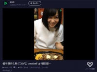 LINE LIVE「橋本環奈と新どうが① created by 福田雄一」より