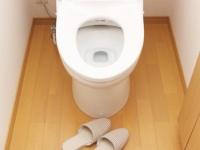 トイレ450
